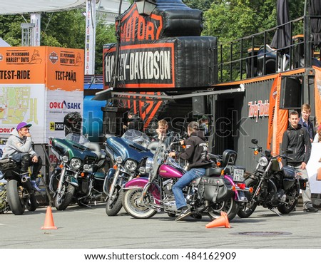 Multi-colored motorcycles on site. St. Petersburg, Russia - 12 August, 2016. The annual International Festival of Motor Harley Davidson in St. Petersburg Ostrovsky Square.