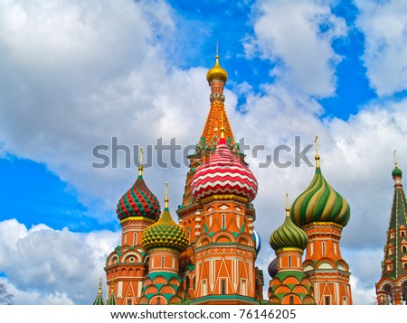 multicolored domes, Basil the blessed cathedral, Moscow, Russia - stock photo