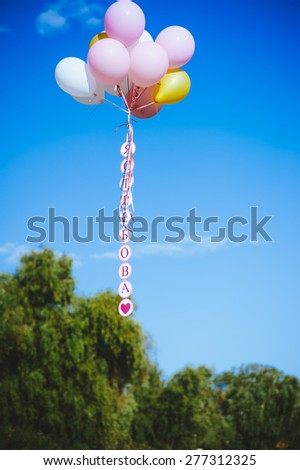 multicolored festival Colorful balloons in flight. Bunch of colorful balloons in blue sky - stock photo