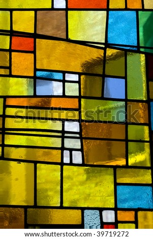Multicolored stained glass pattern - stock photo