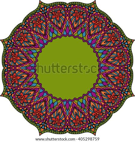 Multicoloured Indian mandala. Tribal element in Boho style isolated on white background. Rasterized version. - stock photo