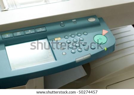 multifunction printer - stock photo