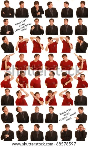Multiple instances of man making heart shape with arms - stock photo
