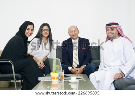 Multiracial Business Meeting in office, Arabian business people meeting with Foreigners in office  - stock photo