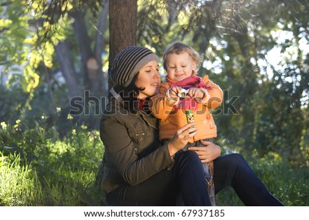 Mum and the daughter - stock photo