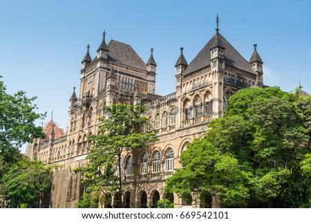 mumbai india may 3rd 2017 top stock photo royalty free 669542101