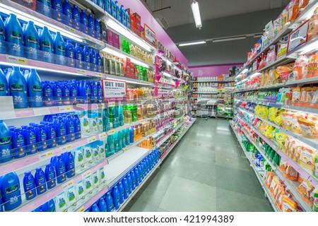 MUMBAI, INDIA - September 1, 2014: Big Bazaar supermarket on September 1, 2014 in Mumbai, India, Southeast, Asia. - stock photo