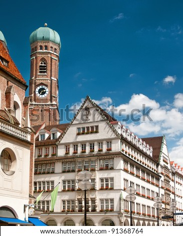 Munich city center. Architecture - stock photo