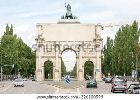 MUNICH, GERMANY - AUGUST 25: The Siegestor (Victory Gate) in Munich, Germany on August 25, 2014. Originally dedicated to the glory of the army it is now a reminder to peace. - stock photo