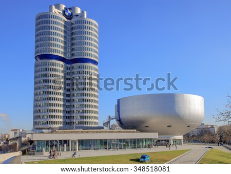 MUNICH, GERMANY - DECEMBER 5, 2015: BMW Headquarters in Munich with the BMW Museum on the right side - stock photo