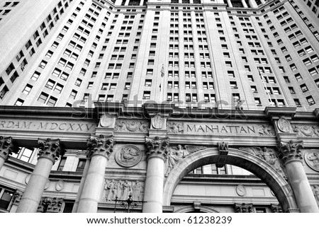 municipal building - stock photo