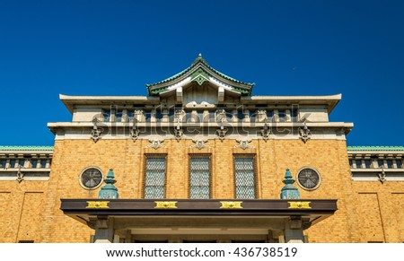 Municipal Museum of Art in Kyoto, Japan - stock photo