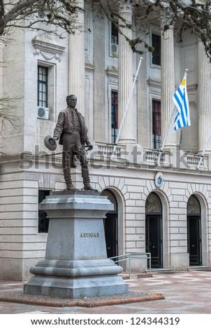 Municipality of Colonia del Sacramento, Uruguay - stock photo