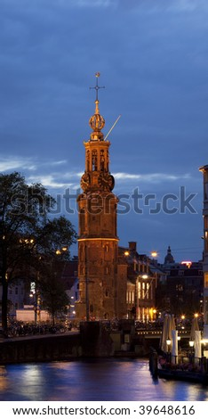 Munttoren, Amsterdam, the Netherlands
