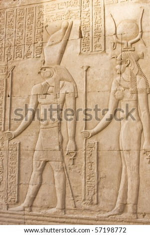 Mural of Horus and Hathor in Kom Ombo temple, Egypt - stock photo