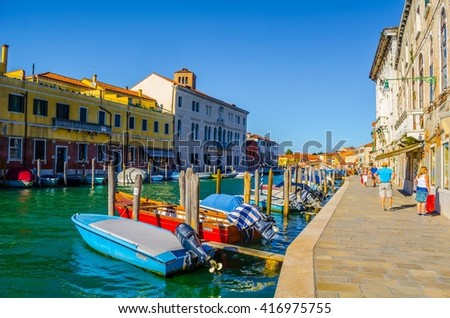 MURANO, ITALY, SEPTEMBER 20, 2015:view of a channel on murano island in italy - stock photo