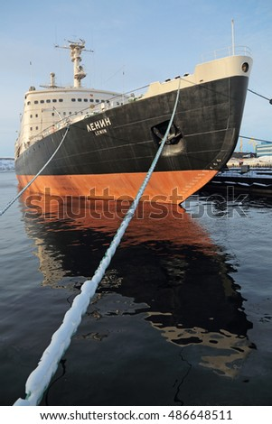 MURMANSK, RUSSIA- FEB 17, 2016: Lenin is a Soviet nuclear-powered icebreaker. Launched in 1957, it was both the world's first nuclear-powered surface ship and the first nuclear-powered civilian vessel