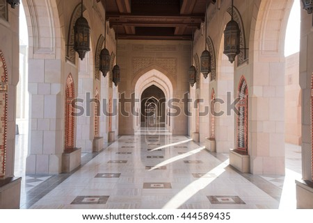 Muscat, Oman - February 28, 2016: Archway at Sultan Qaboos Grand Mosque in Muscat, Oman. This is the largest and most decorated mosque in this mostly Muslim country.