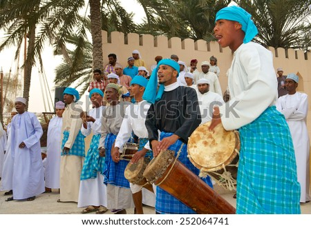 MUSCAT, OMAN - FEBRUARY 1, 2008: Omani musicians providing music for a tribal dance in Muscat, in the Sultanate of Oman. - stock photo