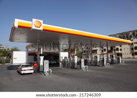 MUSCAT, OMAN - JUNE 11: Shell petrol station in Muttrah. June 11, 2011 in Muttrah, Sultanate of Oman, Middle East  - stock photo