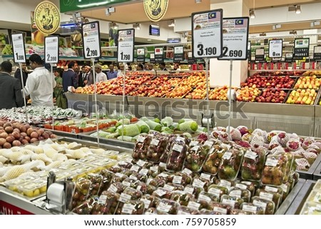 Muscat, Oman, 16 November 2017: Fresh fruits from Malaysia promotion at the Mars Hypermarket.