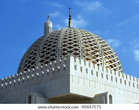 Muscat, Oman,the Dome of Sultan Qaboos Grand Mosque in Muscat, Oman. - stock photo