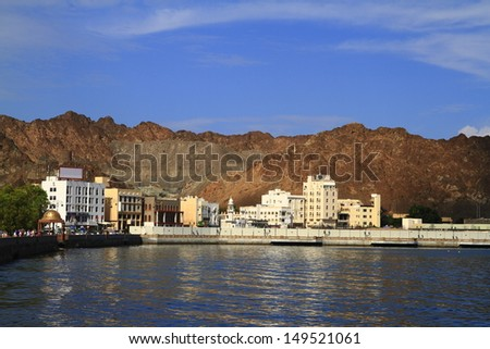 Muscat,  The capital of Oman. - stock photo