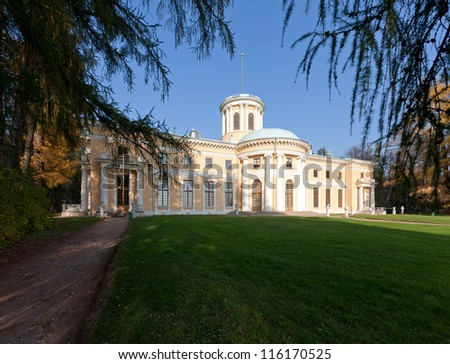 Museum-Estate of Arkhangelskoye. Grand Palace. Arkhangelskoye - unique monument of Russian architecture of the manor, located 20 kilometers northwest of Moscow on the Moskva River. - stock photo