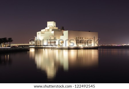 Museum of Islamic Art in Doha illuminated at night. Qatar, Middle East - stock photo