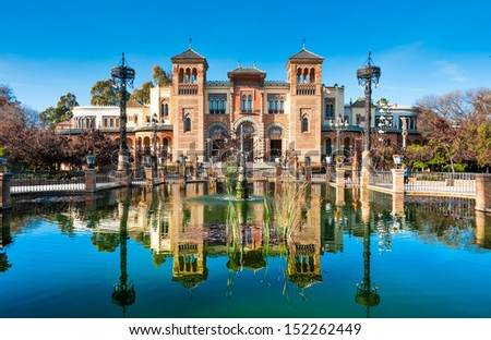 Museum of Popular Arts, Mudejar pavilion located in the Maria Luisa park in Seville, Andalucia, Spain - stock photo