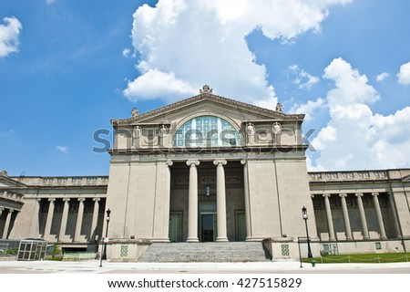 Museum of Science and Industry - stock photo