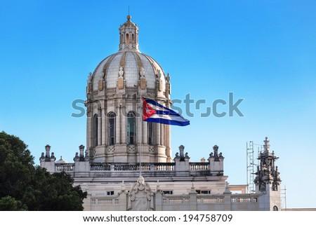 Museum of the Revolution in Havana city - stock photo