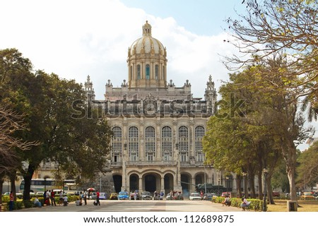 museum of the revolution in Havana, Cuba - stock photo