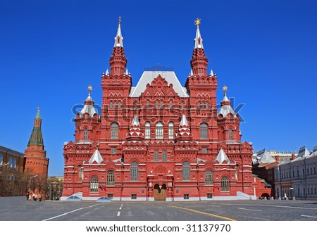 Museum on Red Square - stock photo