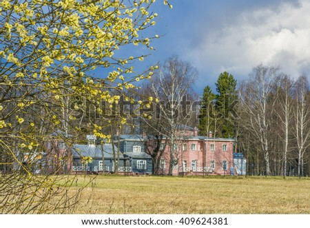 "Museum-reserve ""Muranovo"" named after F.I.Tyutchev. Moscow region, Russia - stock photo"