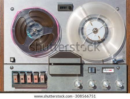 Music system - stock photo