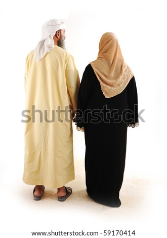 Muslim arabic couple - stock photo
