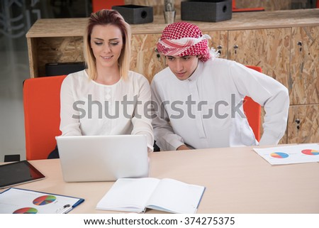muslim businessman with assistant
