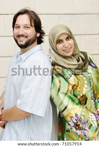 Muslim couple - stock photo