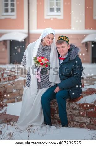 Muslim couple happy wedding day - stock photo
