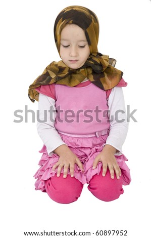 Muslim girl - stock photo