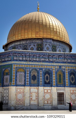 Muslim man visit Dome of the Rock Mosque on Temple Mount Jerusalem, Israel. - stock photo