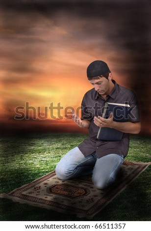 muslim praying - stock photo