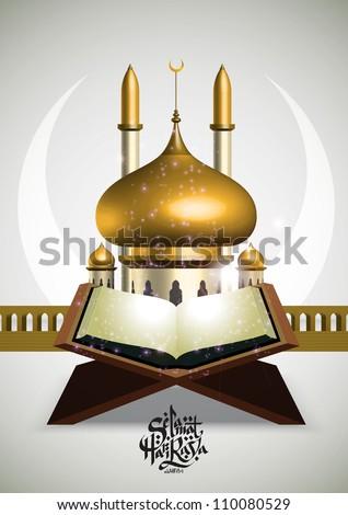 Muslim Ramadan Element Translation of Malay Text: Peaceful Celebration of Eid ul-Fitr, The Muslim Festival that Marks The End of Ramadan - stock photo