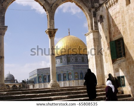 Muslim women visit at Dome of the Rock on temple mount in Jerusalem old city,Israel - stock photo