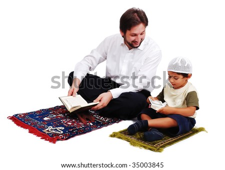Muslim worship activities in Ramadan holy month - stock photo