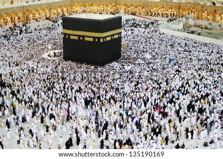 Muslims from all around the world praying in the Kaaba at Makkah, Saudi Arabia - stock photo