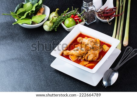 Muss Sa Man Kai Thai curry Chicken spicy ,Asian location food - stock photo