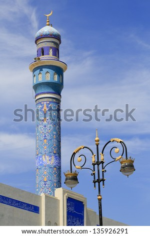 Mutrah minaret and sculptured lamp, in Mutrah, Muscat, Oman, Middle East - stock photo