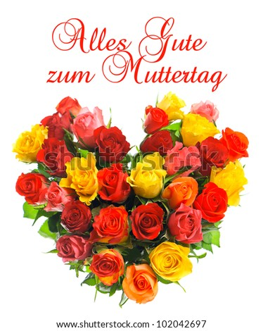 Mothers Day Germany